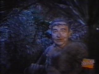 Телеспектакль:КУКЛЫ.Робинзон Крузо.1995 год.
